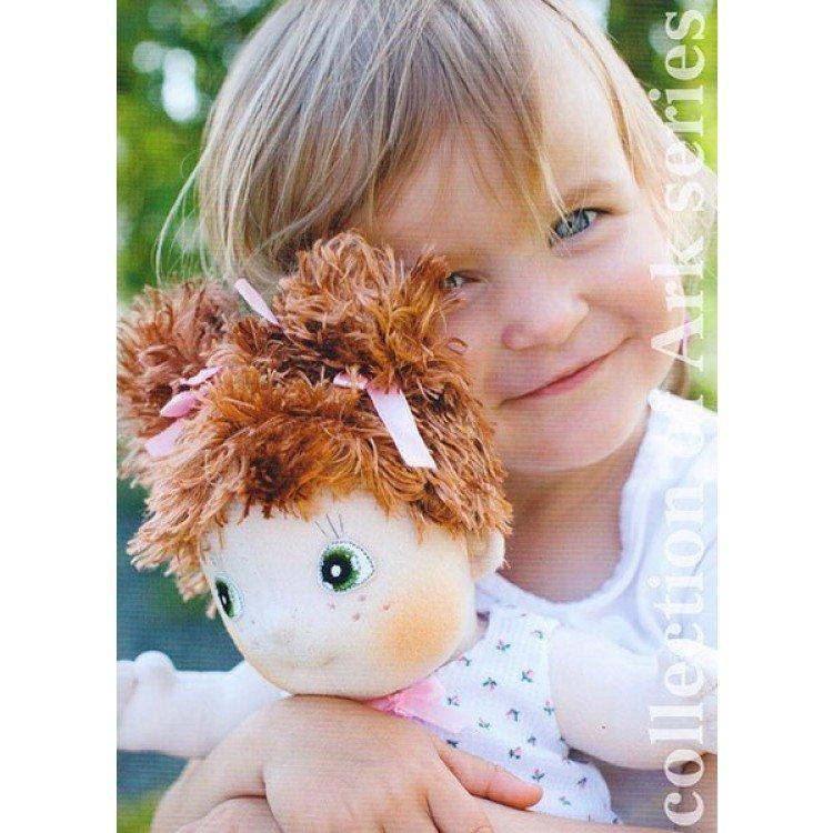 Magic Cabin Rubens Barn Rubens Kids Doll Cicci